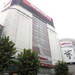 ニトリ渋谷公園通り店仮称オープン予定サムネイル