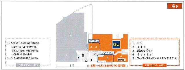 SENRITOよみうり4階フロアマップ20170302