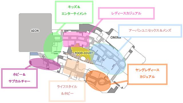 イオンモール宮崎増床リニューアル後の2階フロアマップ20170329
