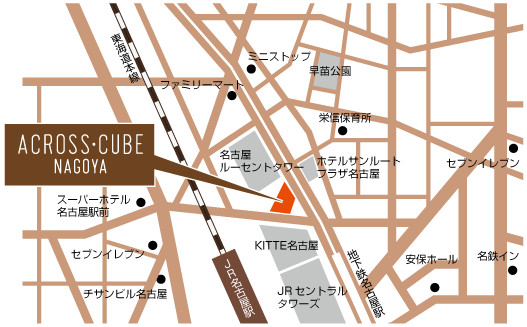アクロスキューブ名古屋地図差し替え版20170311
