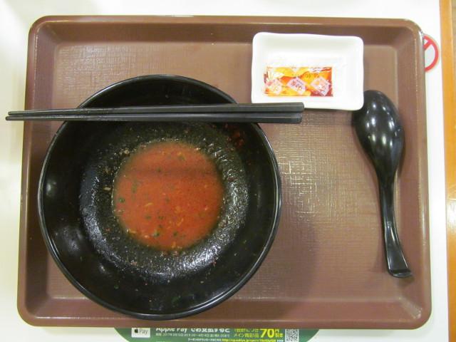 すき家ロカボ牛ビビン麺を完食