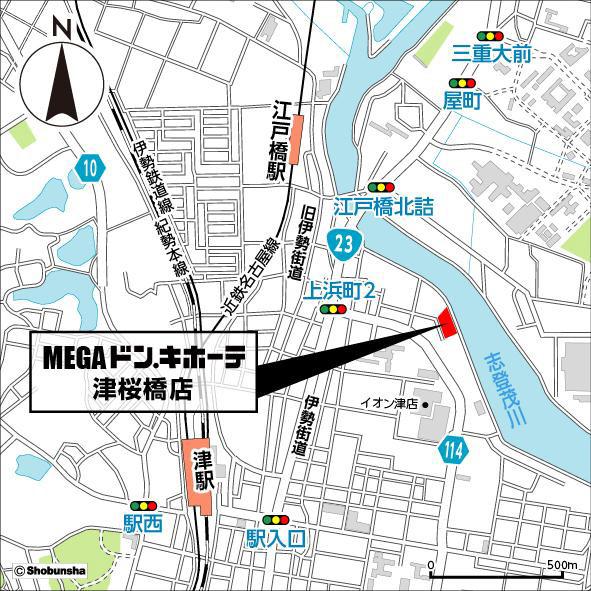 MEGAドンキホーテ津桜橋店地図20170413