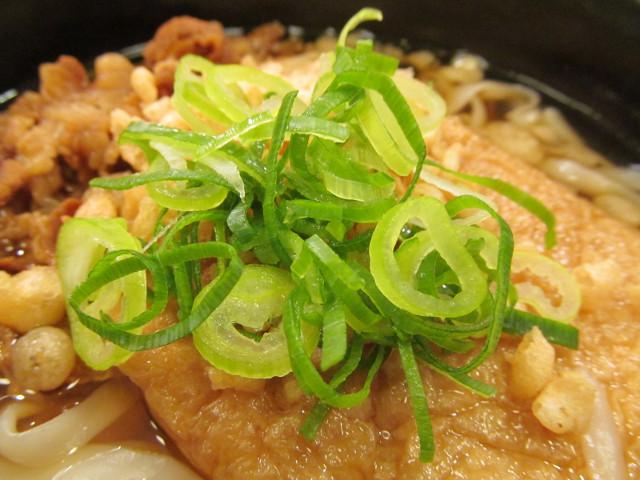 すき家ロカボ牛麺の青ねぎ