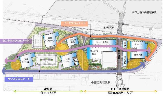 海老名駅駅間地区位置図20150828時点20170415