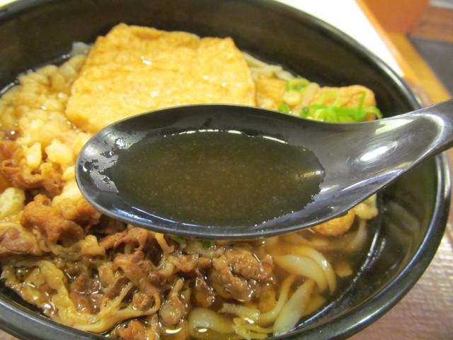 すき家ロカボ牛麺のスープ持ち上げ