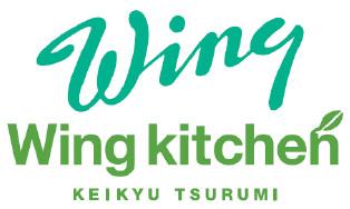 ウィングキッチン京急鶴見ロゴ20170424