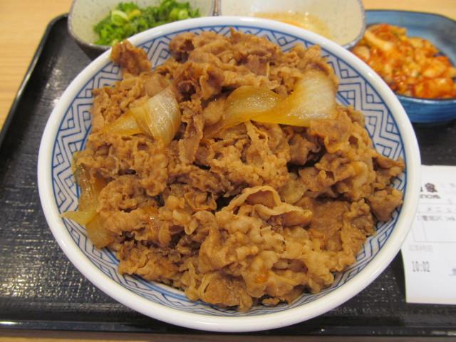 吉野家菅田スペシャルの牛丼大盛