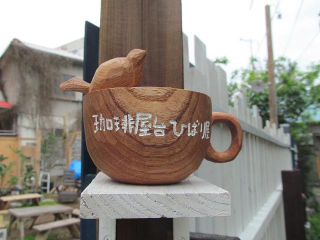 珈琲屋台ひばり屋の木彫りの看板20170427