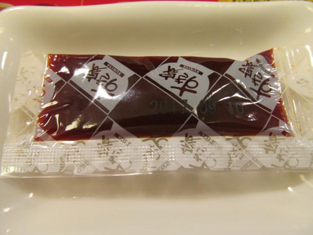 すき家ロカボ牛ビビン麺のコチュジャンソースウラ