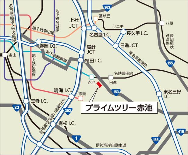 プライムツリー赤池広域地図20170419