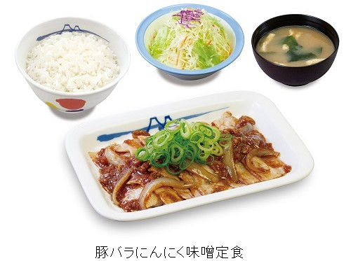 松屋豚バラにんにく味噌定食商品画像20170405