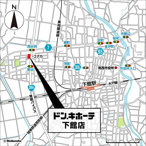 ドンキホーテ下館店地図