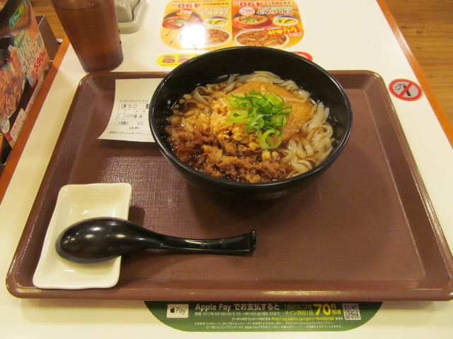 すき家ロカボ牛麺一式