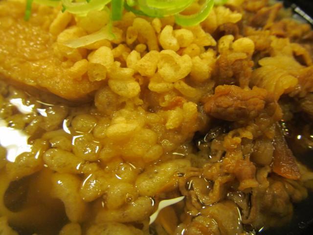 すき家ロカボ牛麺の揚げ玉