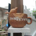 珈琲屋台ひばり屋で安田珈琲賞味サムネイル