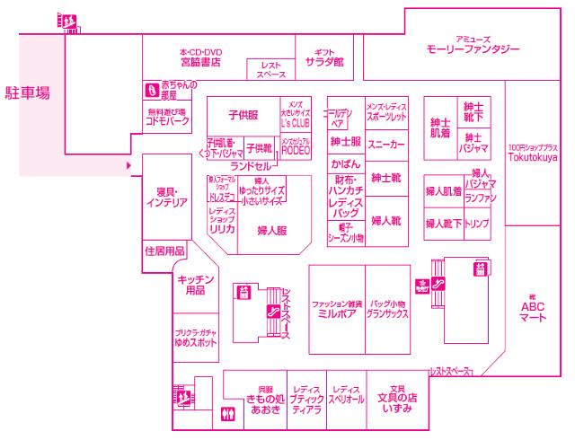 ゆめタウン江津2階フロアマップ
