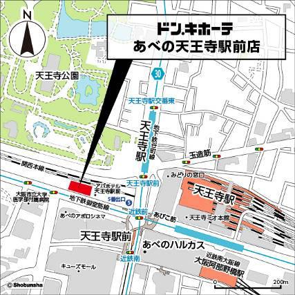 ドンキホーテあべの天王寺駅前店地図20170405
