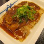 松屋豚バラにんにく味噌定食ライス大盛無料賞味サムネイル
