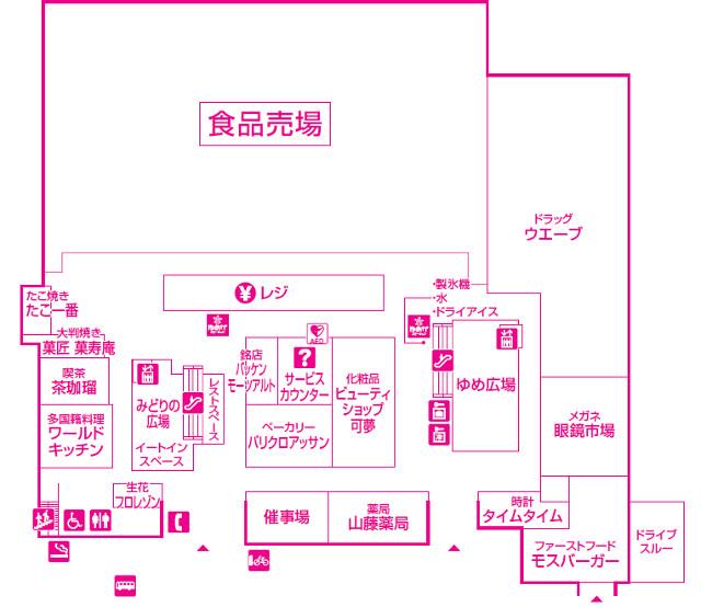 ゆめタウン江津1階フロアマップ