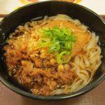 すき家ロカボ牛麺賞味サムネイル