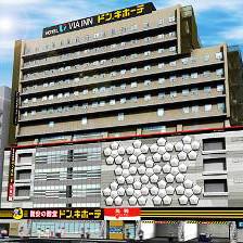 ドンキホーテあべの天王寺駅前店20170421オープンサムネイル