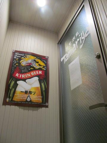 たまりや入口20170516