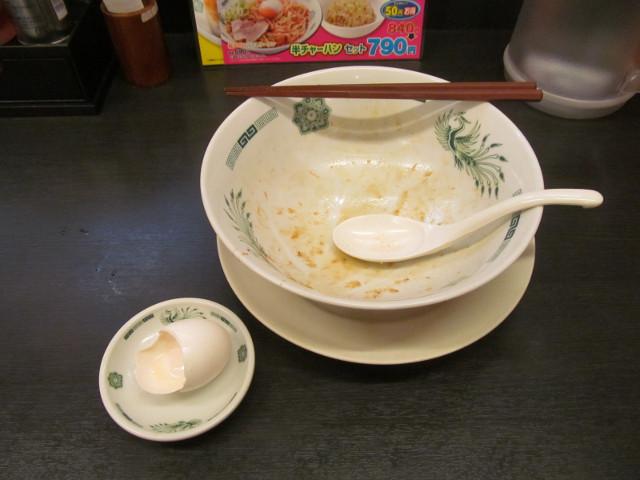日高屋桜エビ汁なしラーメン麺大盛を完食完飲