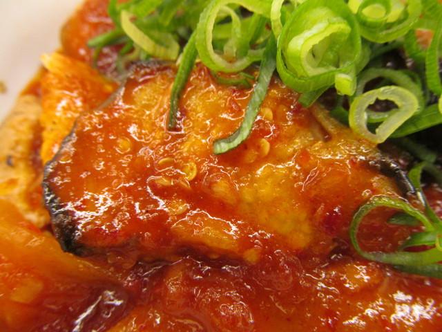 松屋鶏の甘辛味噌定食2017の揚げ茄子