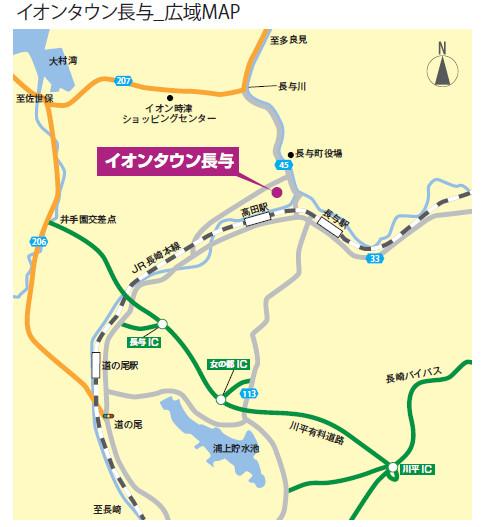 イオンタウン長与広域地図20170512