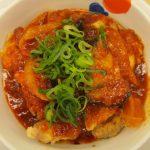 松屋鶏の甘辛味噌定食2017大盛賞味サムネイル