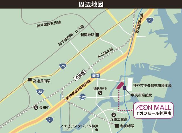 イオンモール神戸南地図20170530