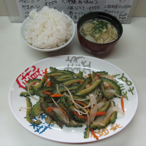 ゴーヤーの日2017大福ゴーヤーチャンプルサムネイル