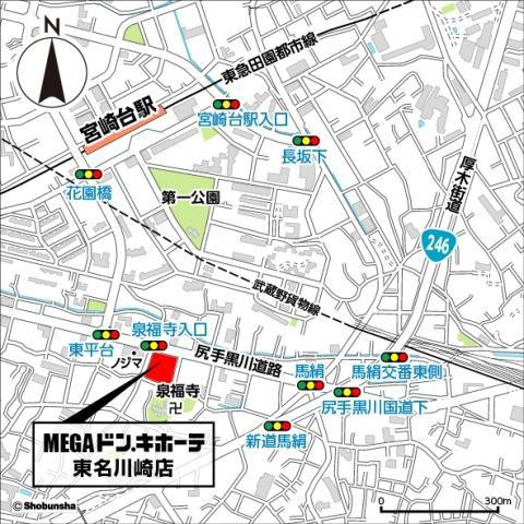 MEGAドンキホーテ東名川崎店地図