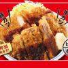 ビーフポーク合盛りカツ丼販売開始予告サムネイル