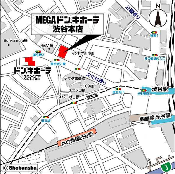 MEGAドンキホーテ渋谷本店地図