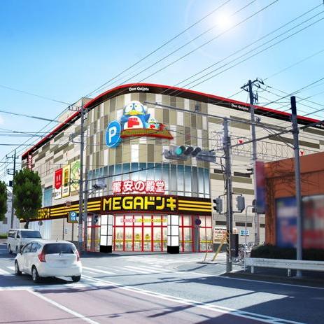 MEGAドンキホーテ東名川崎店オープンサムネイル