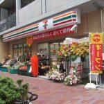 セブンイレブン三軒茶屋世田谷通り店オープン初日サムネイル