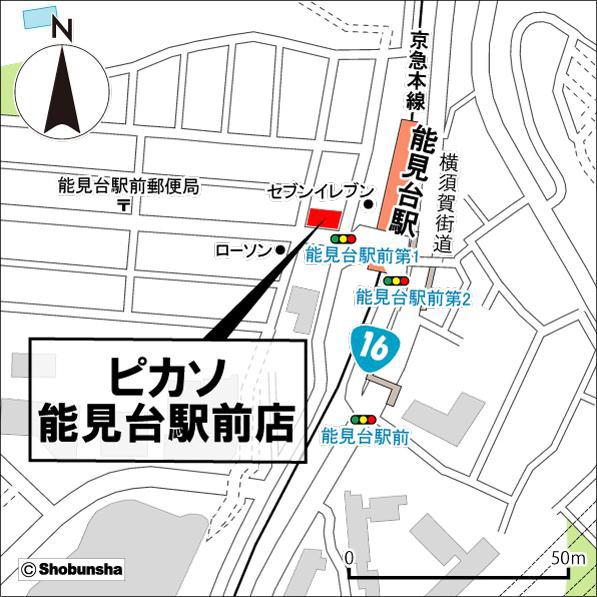 ピカソ能見台駅前店地図