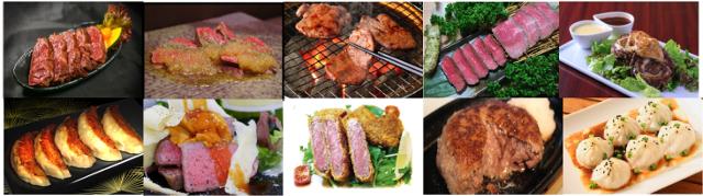 肉フェスニクトーバーフェス福岡2017肉料理コラージュ20170608