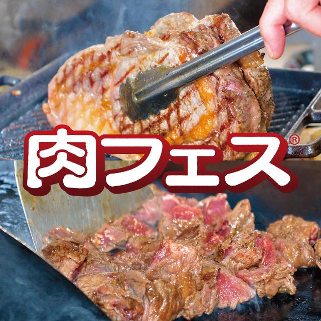 肉フェス大阪湾岸夏祭り2017とりあえず画像20170613