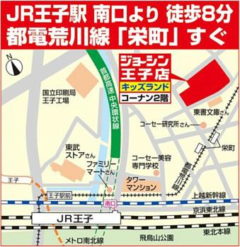 ジョーシン王子店地図