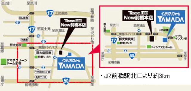 インテリアリフォームYAMADA前橋店地図