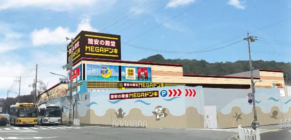 MEGAドンキホーテ神戸学園都市店外観イメージ20170602