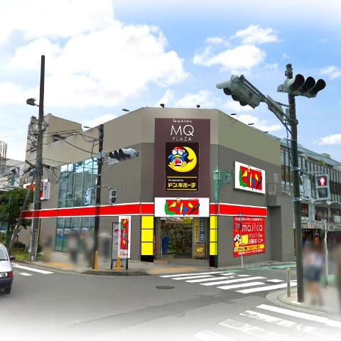 ピカソ能見台駅前店オープンサムネイル