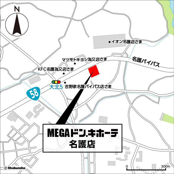 MEGAドンキホーテ名護店地図