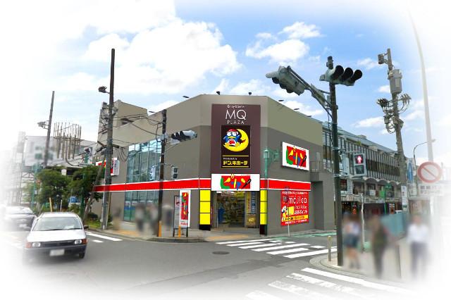 ピカソ能見台駅前店外観イメージ