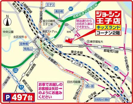 ジョーシン王子店周辺地図