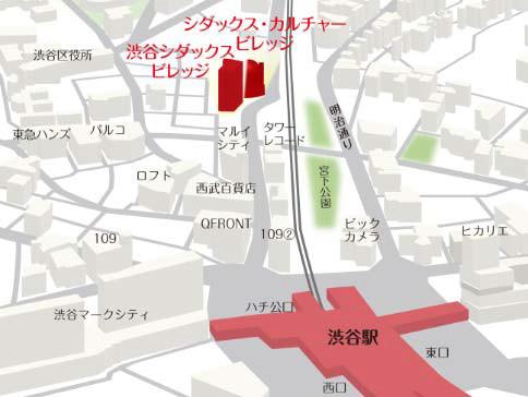 ニトリ渋谷公園通り店地図20170607
