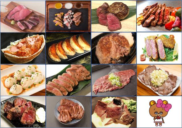 肉フェス新潟2017肉料理コラージュ20170629