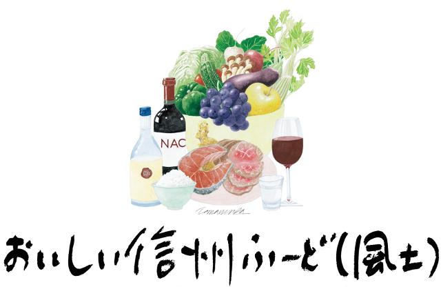 肉フェス軽井沢2017おいしい信州ふーど20170623